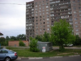 Sales of non-residential premises Odintsovo